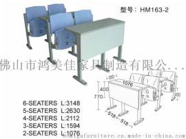 廣東廠家定制中空塑膠階梯教室聯排課桌椅