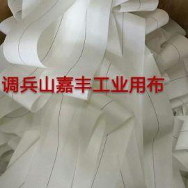 调兵山水布带,尼龙水布,高温布, 化带