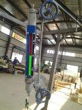 LED冷光源水位計