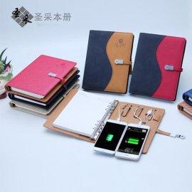 U盘移动电源笔记本的强大功能 商务电源记事本