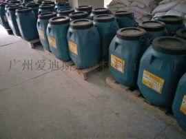 厂家供应氯丁胶乳防水砂浆价格