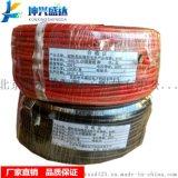 北京坤兴盛达超特柔电缆8AWG 特软8AWG硅橡胶电线超软硅橡胶电线价格
