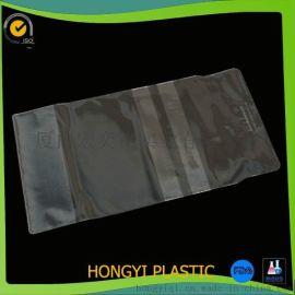 可调整型的PVC透明书套