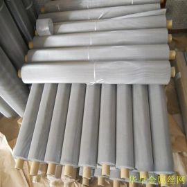 耐**耐腐蚀316ti不锈钢过滤网 宽幅s31635不锈钢筛网
