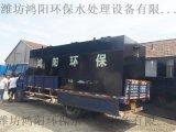 邵阳wsz-3一体化地埋式污水处理设备 景观污水处理设备