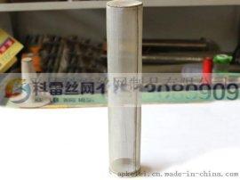 厂家供应不锈钢网缝焊滤筒 钢丝编织空气滤管 封底过滤网筒