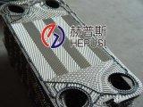 金华舒瑞普GC16板式换热器垫片,传特换热器板片