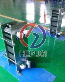 南京乳化液压缩机冷却降温专用板式换热器 板式冷却器 板式热交换器