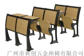 典创连排课桌椅阶梯排椅多媒体教室排椅 DC-801D