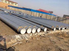 电厂循环水管道内外防腐钢管IPN8710+环氧煤沥青防腐