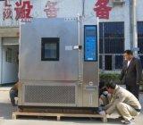 小型恆溫恆溼箱設備供應商