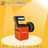 廠家直銷,輪胎平衡機ZT-B70ZD,汽車快修美容店專用