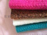 針織四色粗紡羊毛面料