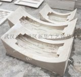 水泥花壇模具 人造文化石拼裝無底花壇模具