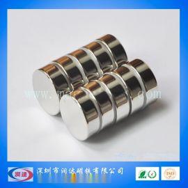 钕铁硼磁铁 深圳磁铁厂家