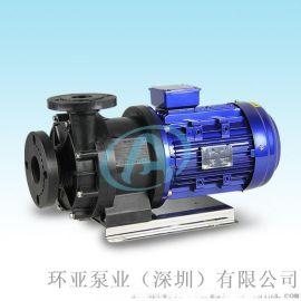 AMX-655 PVDF 材质 磁力泵 耐酸碱泵 耐腐蚀泵 化工泵 泵浦厂家