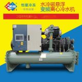 水冷磁懸浮變頻離心冷水機組 宏星冷水機組廠家