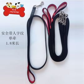 歐寵寵物用品安全帶材質 單牽 狗單牽
