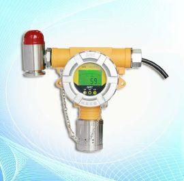固定在线式过氧化氢浓度检测仪
