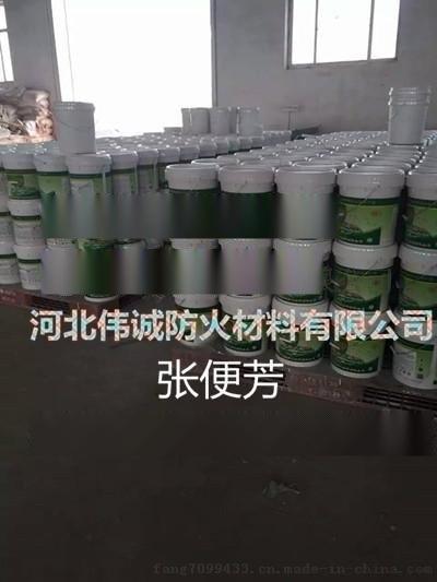 遼寧室外薄型鋼結構防火塗料廠家直銷表