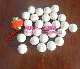 弹力橡胶球/振动筛蹦蹦球/实心橡胶球/