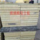 北京玻璃棉毡隔音设计与应用原理