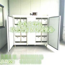 广东珠海鑫丰豆芽机  xf-150斤豆芽机  豆芽机哪家好