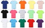 广州黄埔区广告衫定制,订做广告衫,黄埔印字广告衫生产