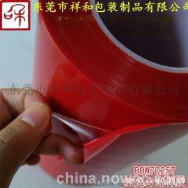 BOW-7025T 红膜透明亚克力泡棉胶带