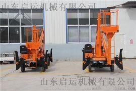 启运热卖**六安市  铜陵市    自行移动式曲臂升降机  厂家直销简易高空作业车