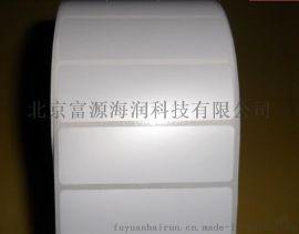 亮白PET标签 (50U/100U)