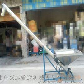 小型圆管螺旋提升机 u型蛟龙输送机y2