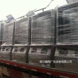 不锈钢广告垃圾箱/新型太阳能灯箱/户外广告果皮箱宿迁鑫翔**产品