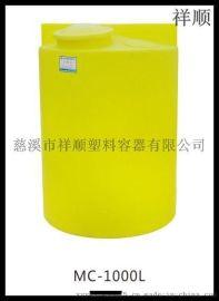 1000L厂家直销pe水桶/塑料水箱/水塔/储水箱/洗洁精桶/搅拌桶