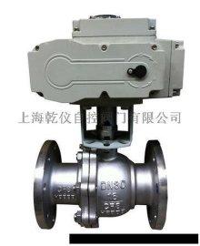 上海乾仪Q941F-16P法兰电动防爆球阀