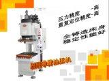 FBY-K 精密油压机15T 拉伸油压机15吨 粉末冶金油压机15吨