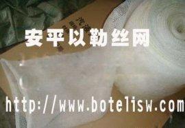 安平以勒聚四氟乙烯气液过滤网 (F4汽液过滤网)