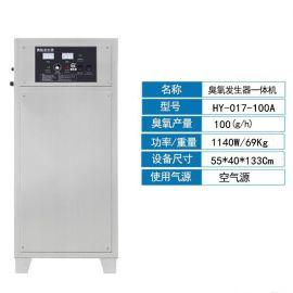 食品厂车间灭菌臭氧消毒机 食品车间QS验证空气净化器