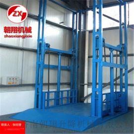 升降货梯厂家 3吨升降货梯价格