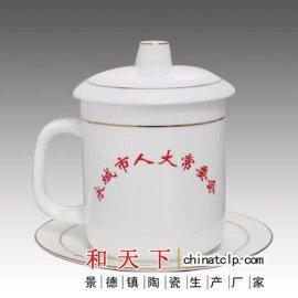 **骨质瓷茶杯**商务办公杯精品水杯 景德镇陶瓷茶杯定做