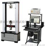 时代新科WDW-50微机控制陶瓷建材电子万能试验机