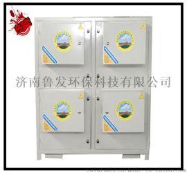 鲁发环保专业生产的处理风量为18000m3/h的FYJ-JD-18A型油烟净化器