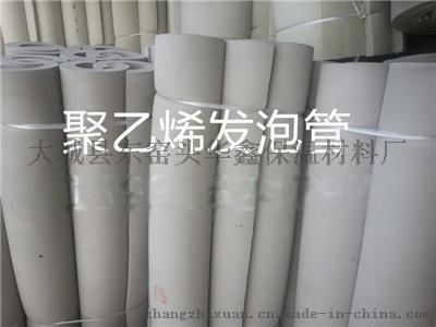 聚乙烯发泡管壳型号规格