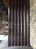 供應金華雕花鋁單板隔斷