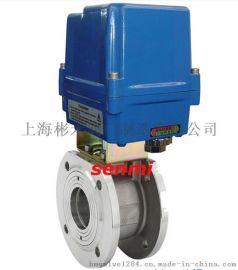 蒸汽电动调节球阀,蒸汽电动球阀