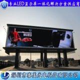 深圳泰美廠家直銷表貼8掃戶外P6全綵led高清顯示屏