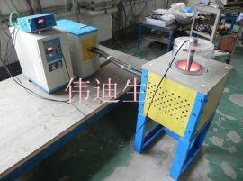 武汉哪里卖中频熔金、银、铜、铁、铝、钢、锌、镍、铅、锡、硅、不锈钢熔炼炉