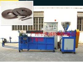 冰箱磁性密封条生产设备 磁条生产设备