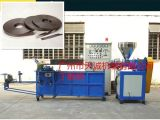 冰箱磁性密封條生產設備 磁條生產設備