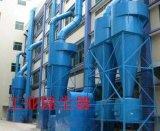 騰飛窯爐配套200消煙燃燒除塵器環保設備生產廠家